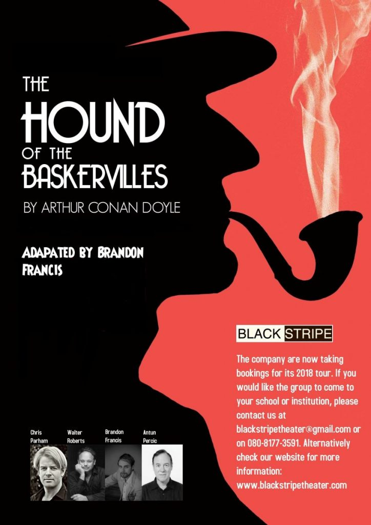 The hound of the poster (1)